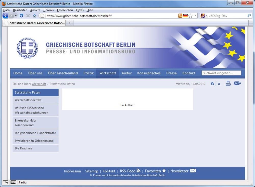 Griechische Wirtschaft im Aufbau (Screenshot: Website Griechische Botschaft Berlin)