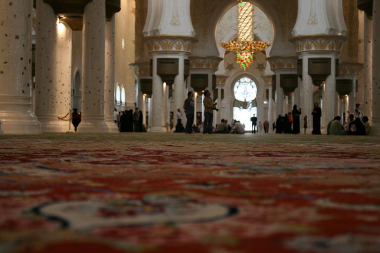 Zentraler Gebetssaal